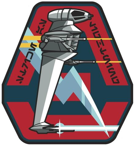 File:Blade Squadron patch.jpg