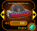 NovaFury thruster.png