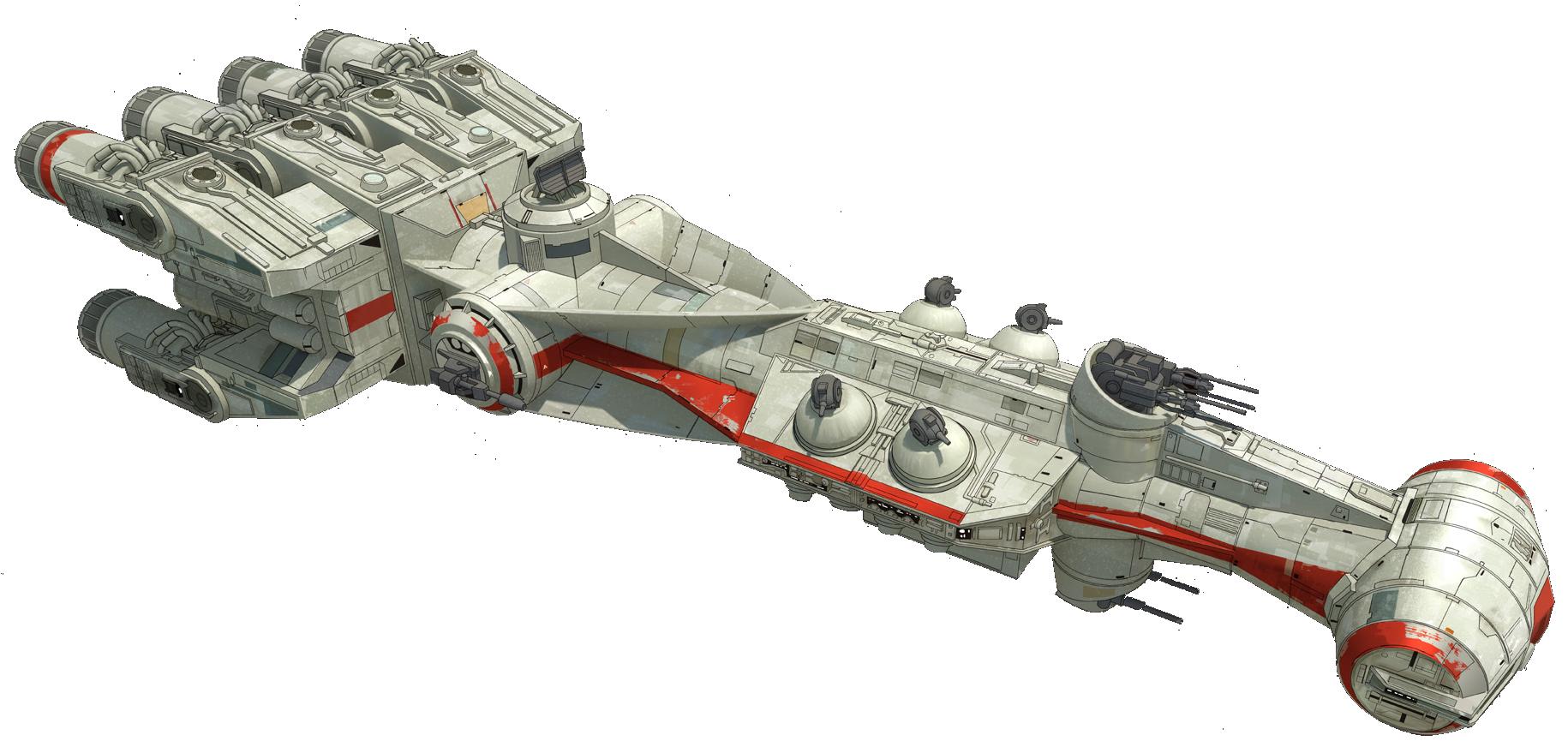 「レイア CR90コルベット」の画像検索結果