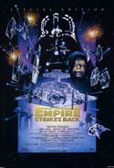 Empirestrikesback