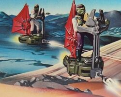 Sand Skimmer package art