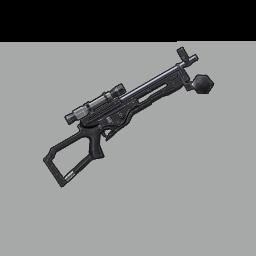File:Uprising Icon Item Base Rifle 00091.png