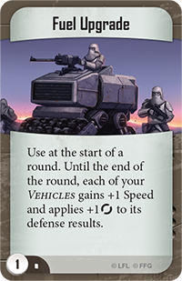 File:Fuel-upgrade.png