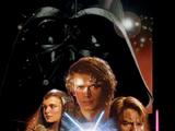 Ο Πόλεμος των Άστρων: Επεισόδιο 3 - Η Εκδίκηση των Σιθ