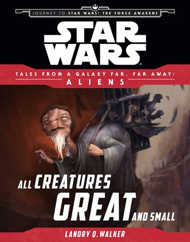 File:All Creatures Great and Small cover.jpg