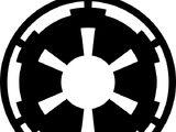 은하 제국