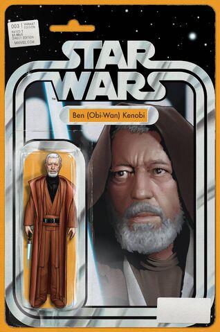 File:Star Wars Vol 2 3 Action Figure Variant.jpg