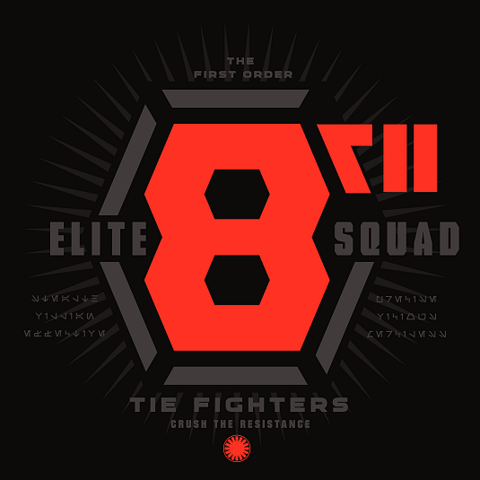 File:8th Elite Squad.png
