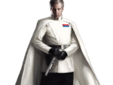 Imperial Military Department of Advanced Weapons Research