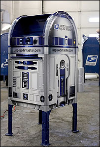 File:Mailboxr2.jpg