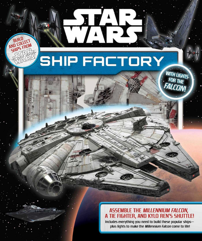 File:SWShipFactory.png