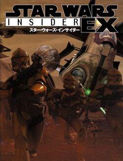 Ja Insider4