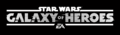 Star Wars Galaxy of Heroes logo.png