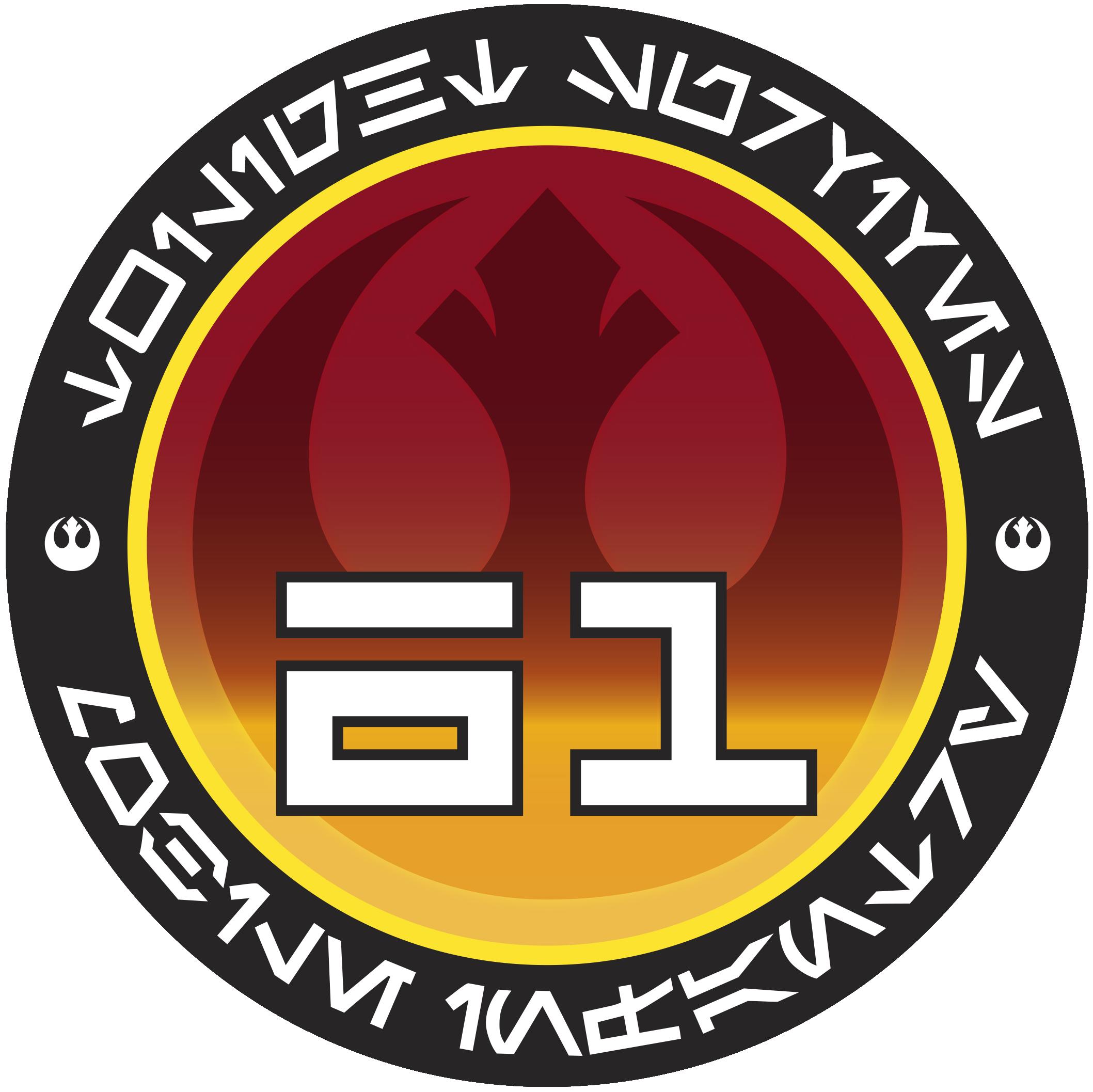 Sixty-First Mobile Infantry | Wookieepedia | Fandom