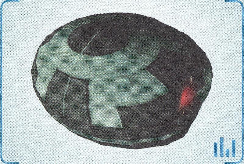 TRF Torpedo Sphere HD