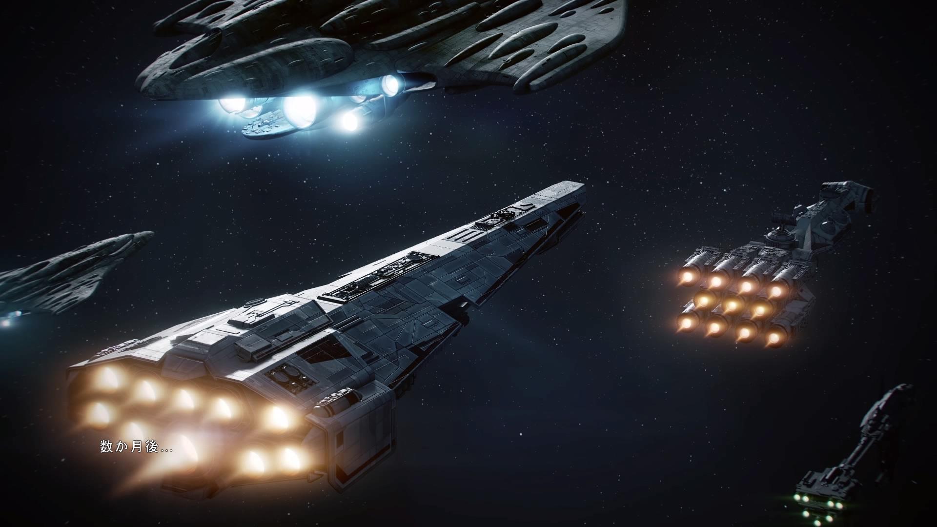 新共和国防衛艦隊 | Wookieepedi...