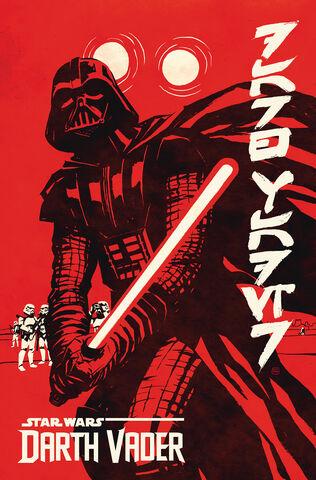 File:Star Wars Darth Vader 25 Chiang.jpg