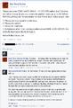JoeSchreiberFacebook.png