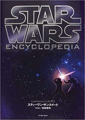 Encycropedia ja