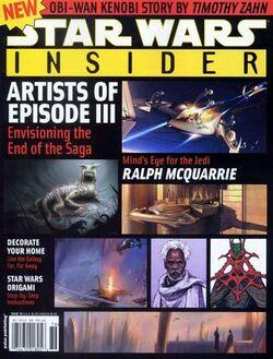 Insider 76