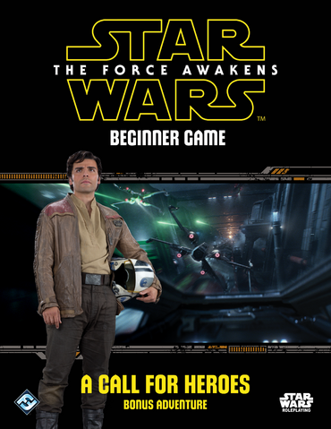 File:TFABG A Call for Heroes.png