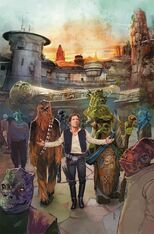 GalaxysEdge-1-unlettered