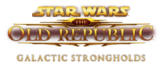 File:Galactic Strongholds Logo.png