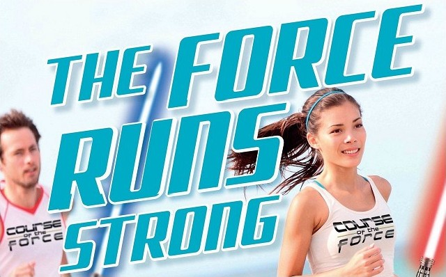 File:The Force Runs Strong.jpg