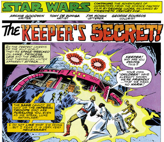 File:The keepers secret front panel.jpg