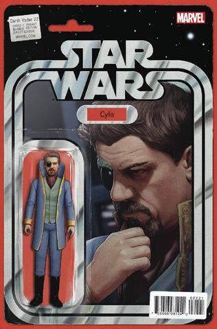 File:Star Wars Darth Vader 22 Action Figure.jpg