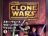 Star Wars: The Clone Wars Manga
