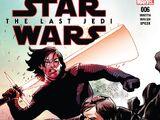 The Last Jedi Adaptation 6