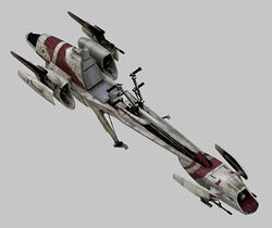 BARC Speeder model
