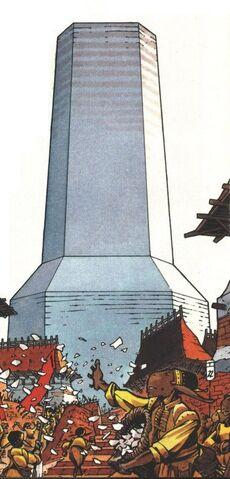 File:Tower of Law.jpg