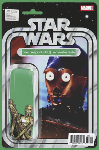 File:Star Wars 28 Action Figure.jpg