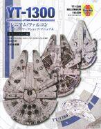 YT-1300マニュアル
