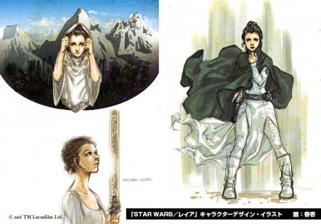 Leia Princess Of Alderaan Webcomic Wookieepedia Fandom