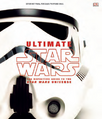 UltimateStarWars.png