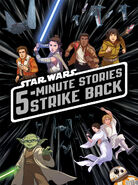 5 minute stories 2 final