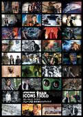 Star Wars Icons Han Solo Japanese