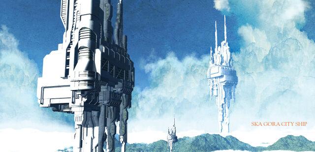 File:Ska Gora City Ship.jpg