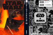 Star Wars Manga