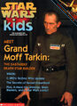 Star Wars Kids 12.jpg