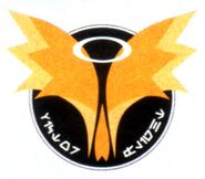 Victor Flight insignia