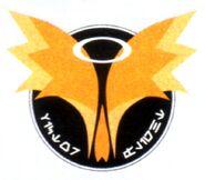 Victor Flight insignia