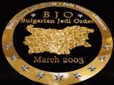 Български джедайски орден