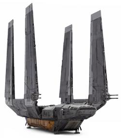 Zeta Shuttle