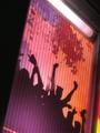 Stargazer billboard.png