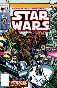 Star Wars 3 - Death Star!