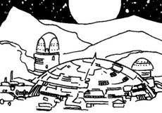 Aridus Trade City